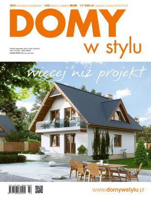 DWS_2014-2-33_layout2